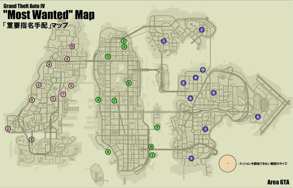 100+ Car Gta 4 Maps – yasminroohi